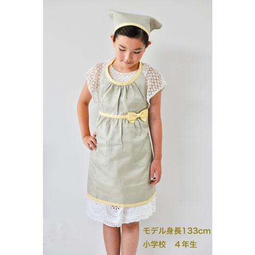 kidsapron_green_mini