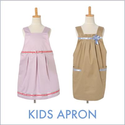 kidsapron_image