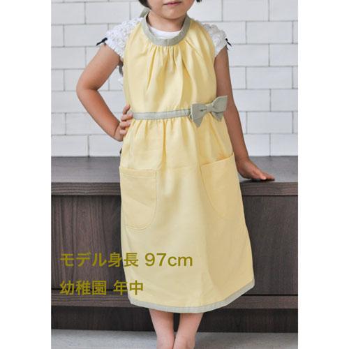 kidsapron_yellow-_mini