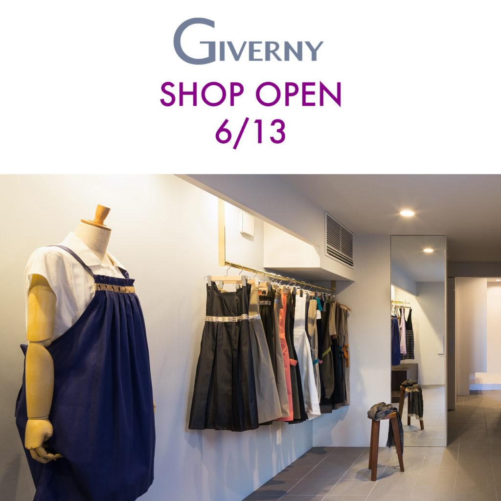 showroom_open
